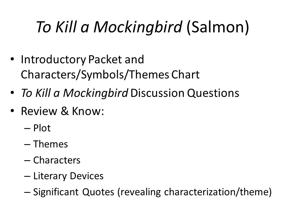 reflective essay to kill a mockingbird This free english literature essay on essay: to kill a mockingbird is perfect for english literature students to use as an example.