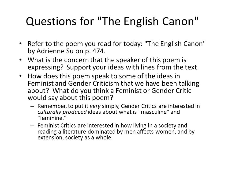 Feminist criticism essay introduction