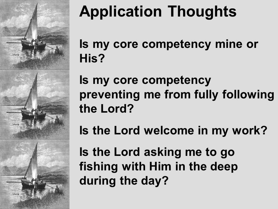 Application Thoughts Is my core competency mine or His.