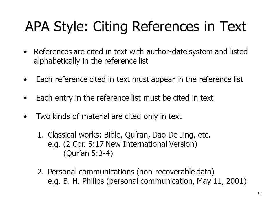 apa style works cited Apa style (american psychological association): when you cite ancient greek and roman works or classical religious works however, in the first text citation.