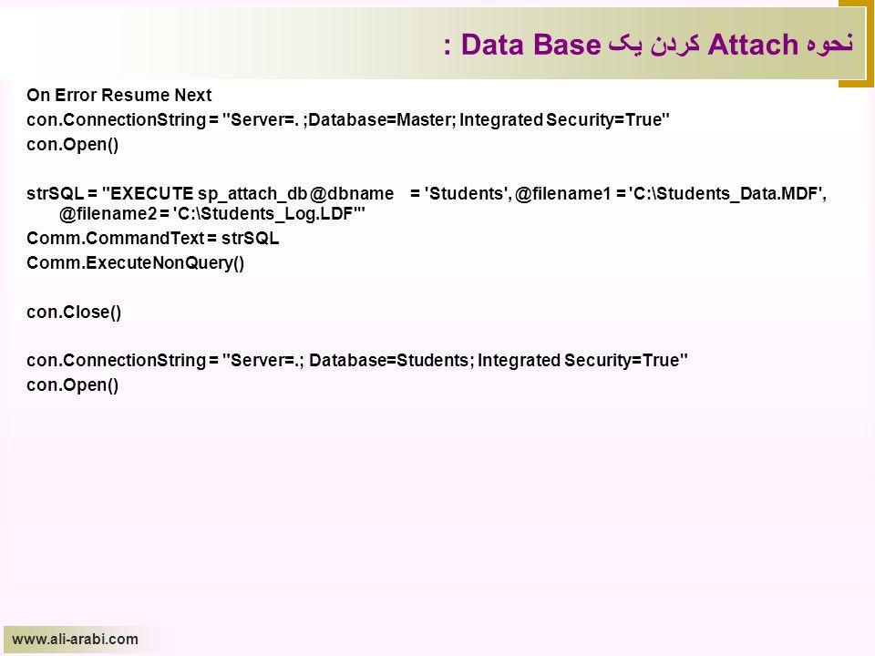 درس برنامه سازی پیشرفته 2 visual basic net ppt download