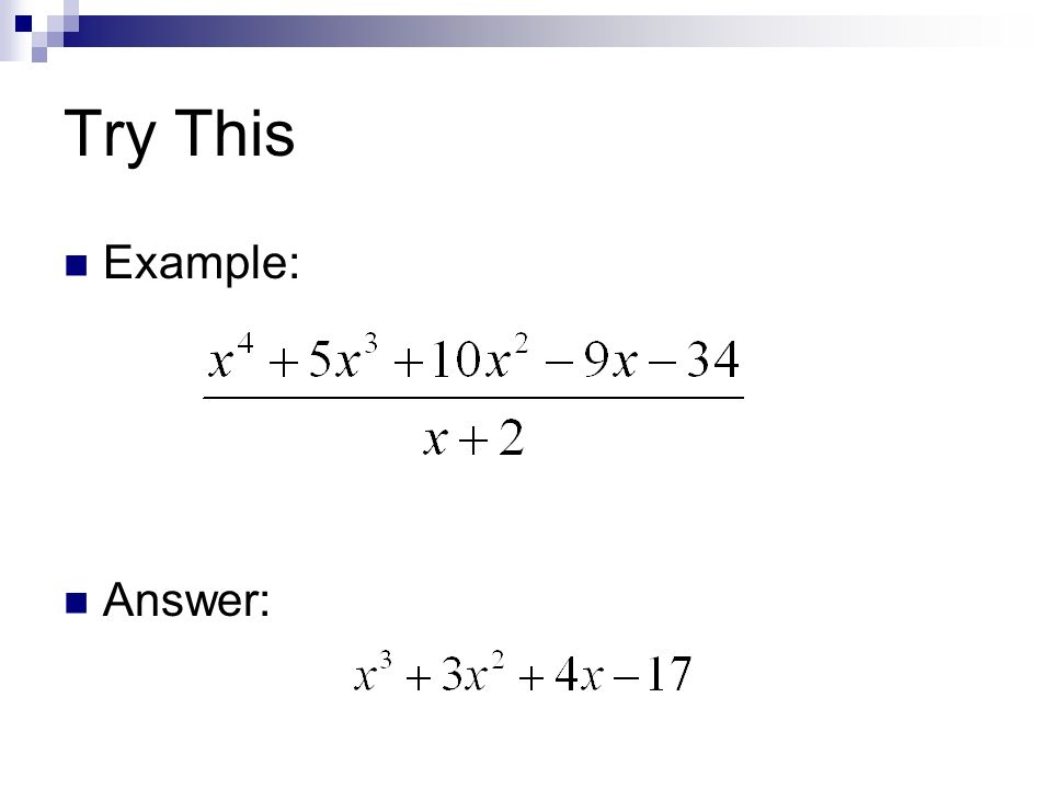math worksheet : polynomial long division examples answers  prior to calculus  : Long Division Of Polynomials Worksheet