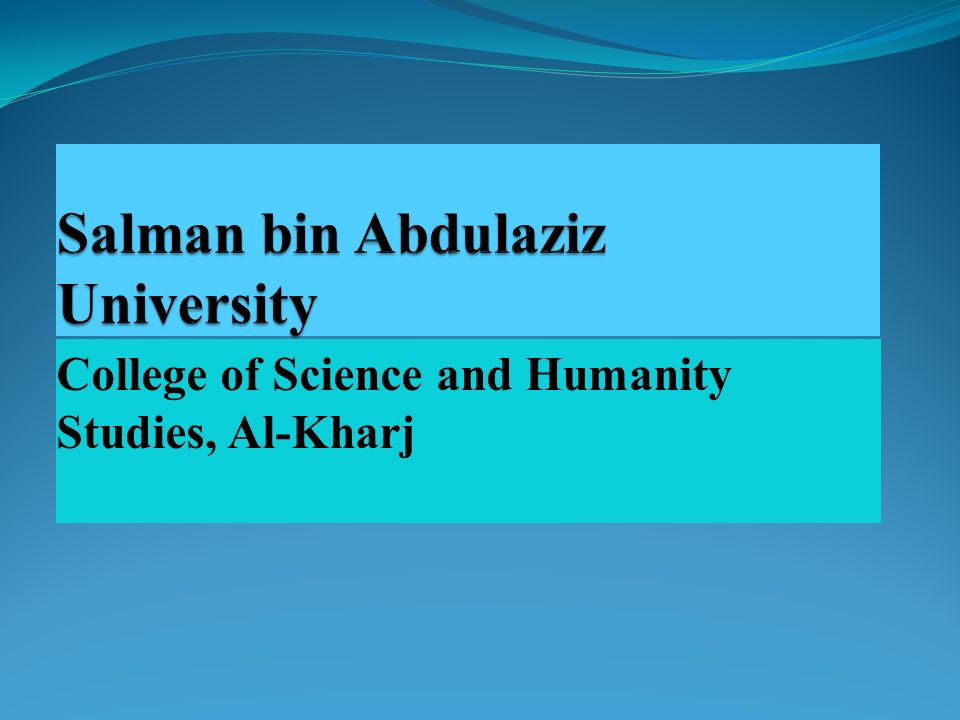 College of Science and Humanity Studies, Al-Kharj