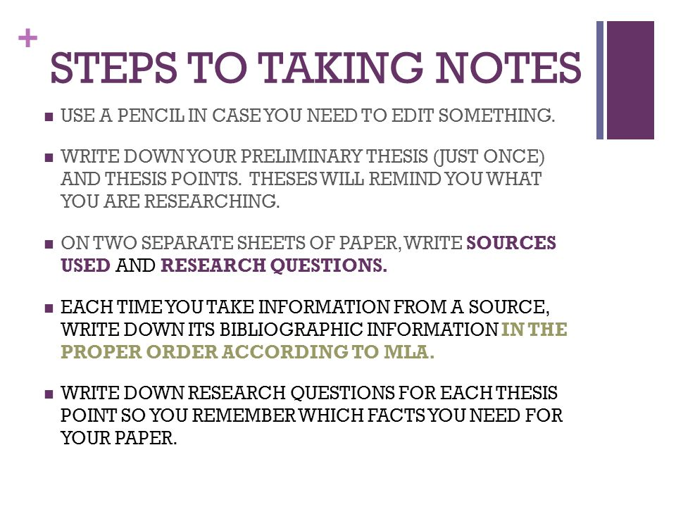 writing from sources notes