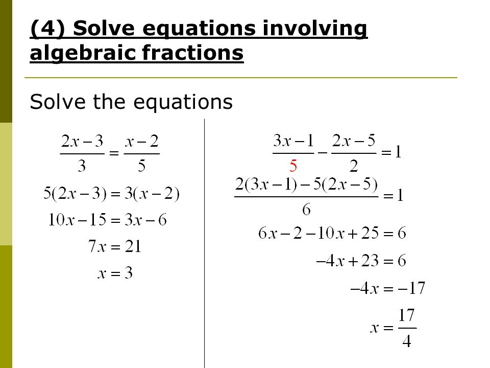 Fractional linear equations worksheet pdf