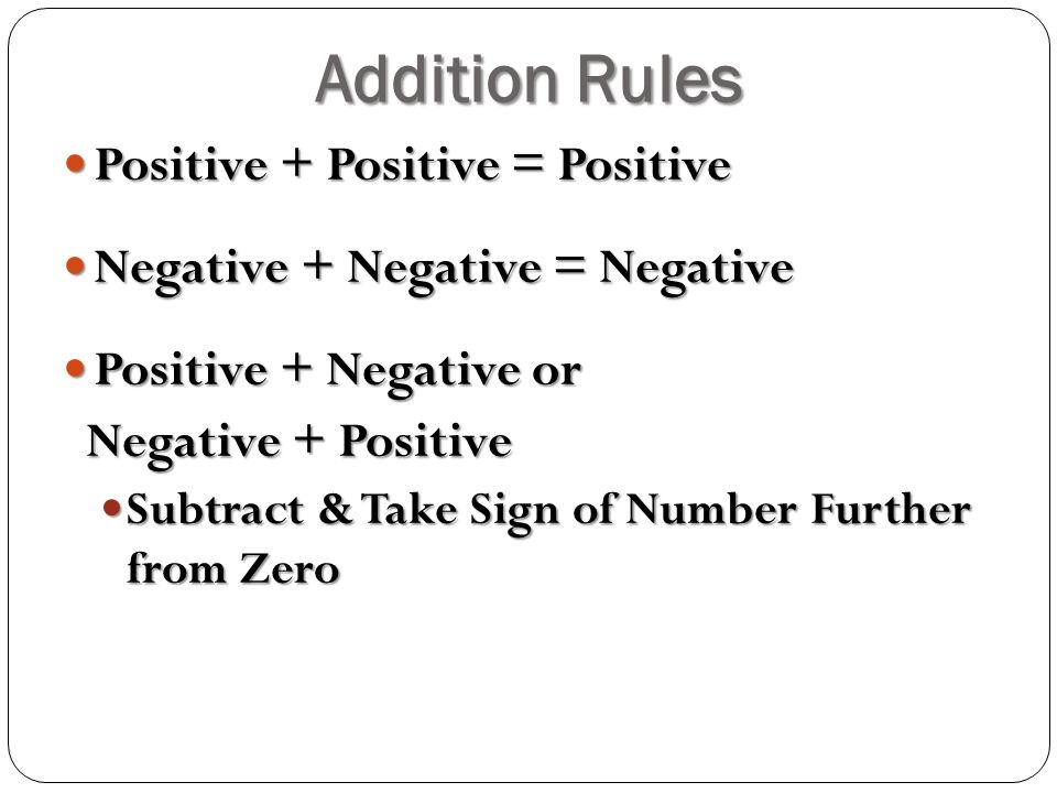 math worksheet : math worksheets adding and subtracting negative numbers  the best  : Adding And Subtracting Negative Numbers Worksheet