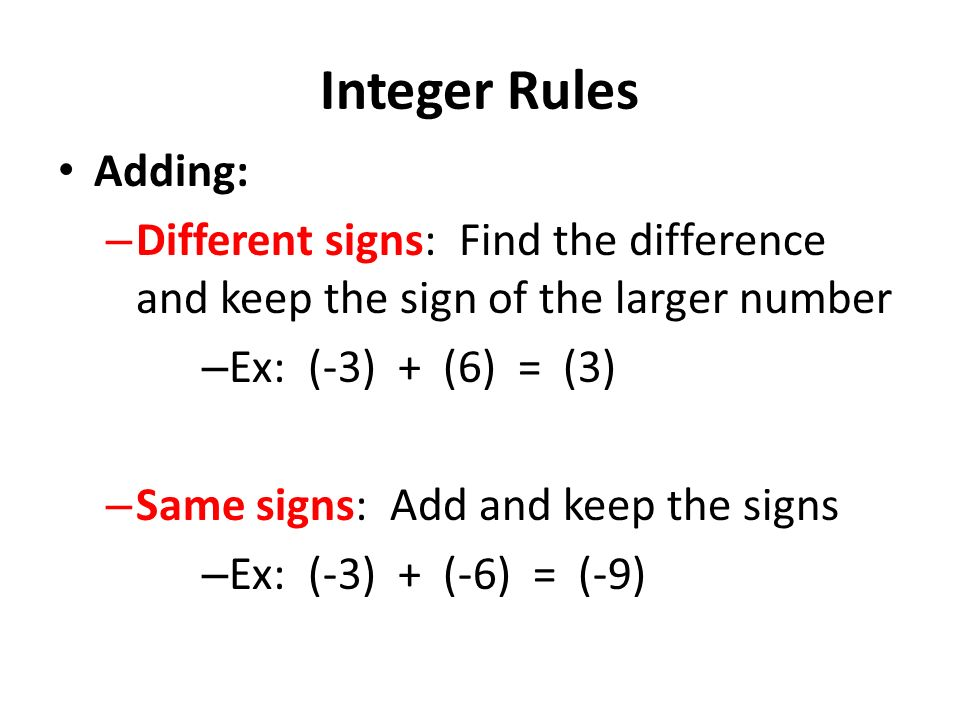 Worksheets Adding Integers Rules algebra i chapter 2 integers and properties integer rules adding different signs find the difference keep sign of