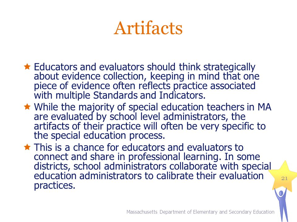 special education reflection