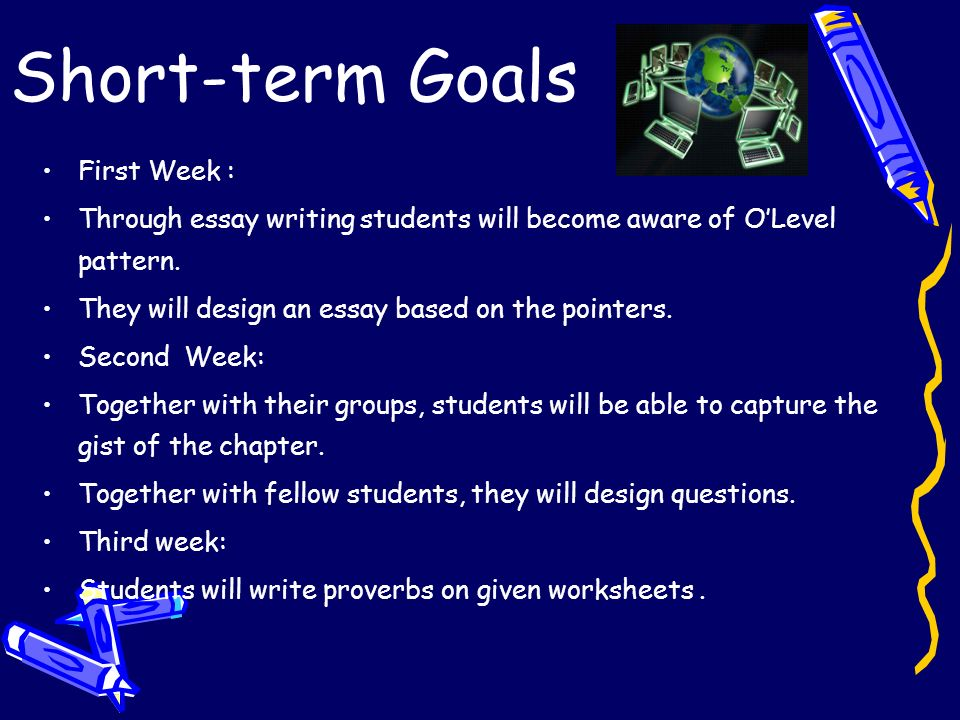 essay short term long term goals