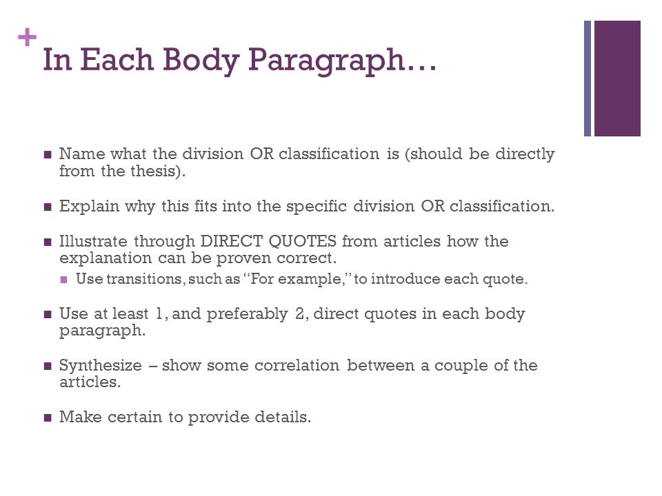example of division and classification essay Steps of writing classification and division essay step 1 first, choose a topic the, carefully consider about what you want to discuss in your classification and division essay the topic should be something that you are familiar with and understand clearly so that it is easier for you to write.