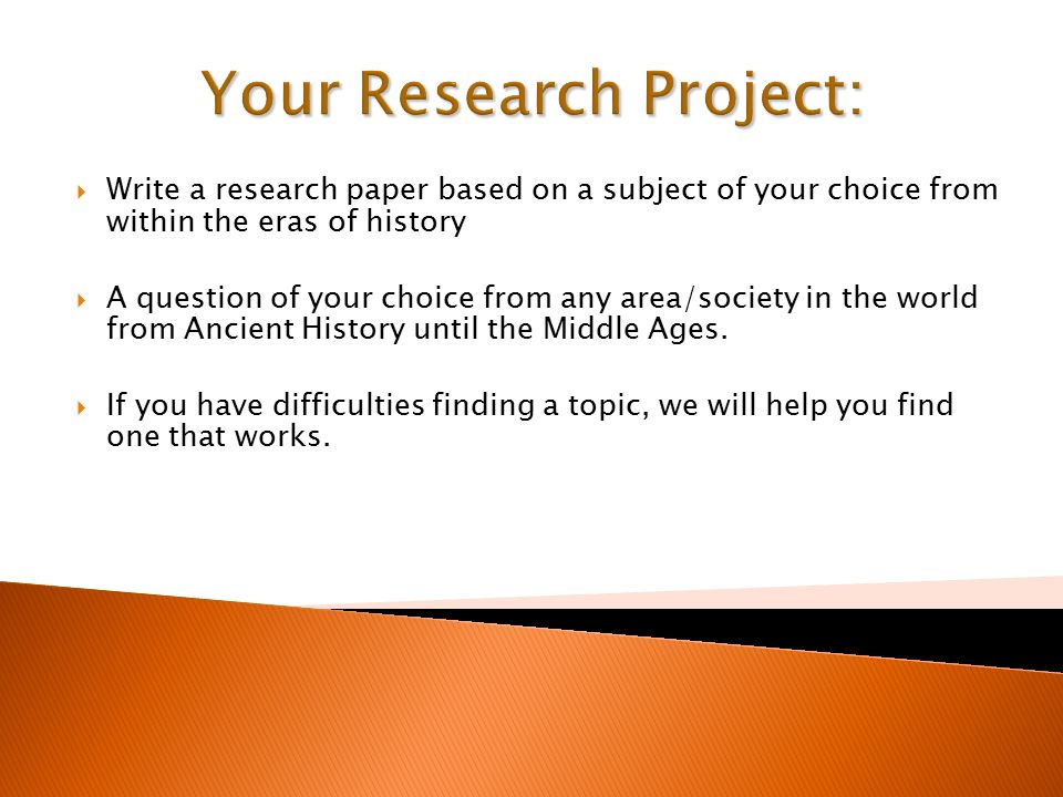 introduction to research paper