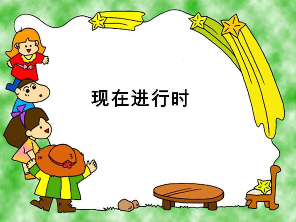 ppt 背景 背景图片 边框 动漫 卡通 漫画 模板 设计 头像 相框 960