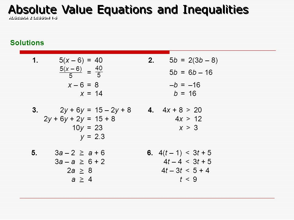 Printables Solving Absolute Value Equations Worksheet solving absolute value equations worksheet 1 5 intrepidpath algebra 2 answers worksheets