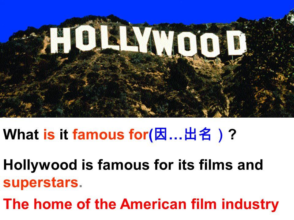 hollywood film industrie