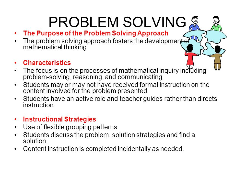 Problem Solving Approach In Teaching