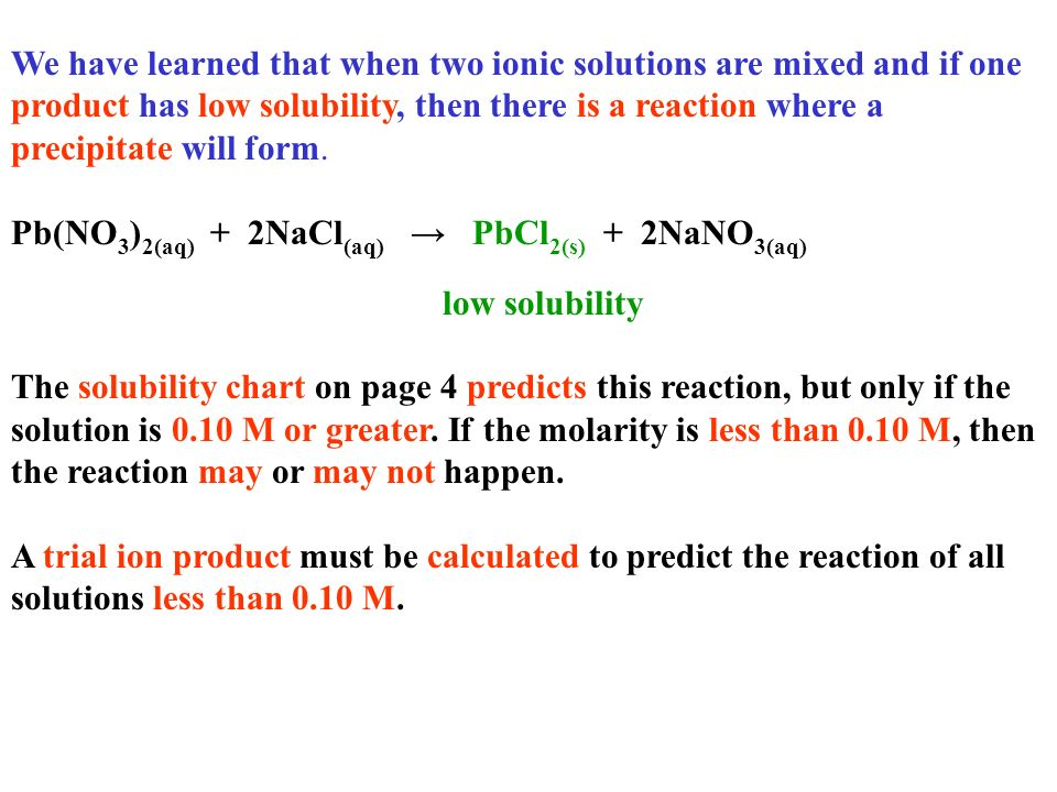 Solubility Lesson 5 Trial Ion Product. We Have Learned That When