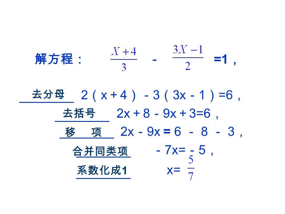 3 ( x+2 ) ≥ 4 ( x— 1 ) + 7