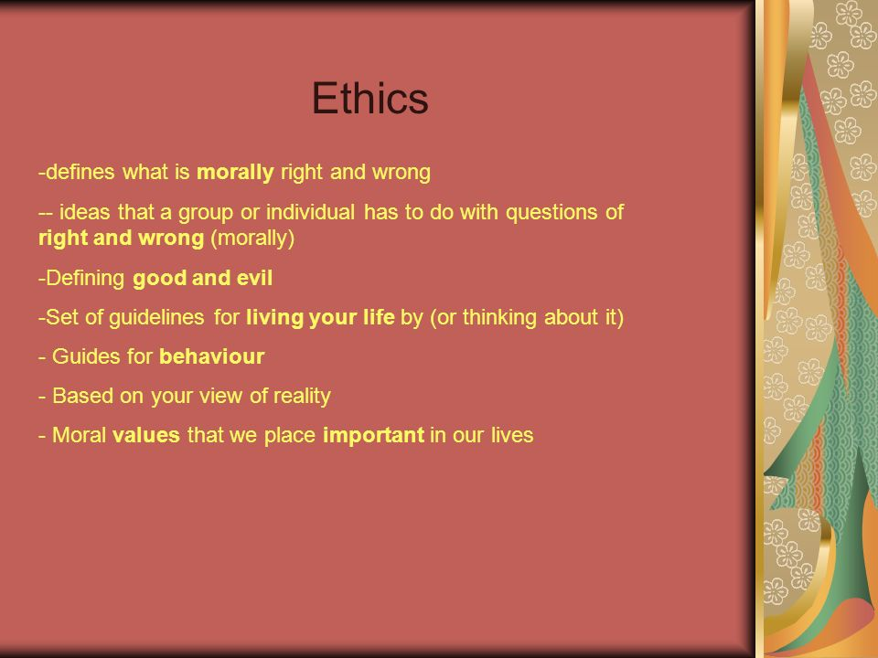 ethics value good quality write what each word means to you ppt  2 ethics