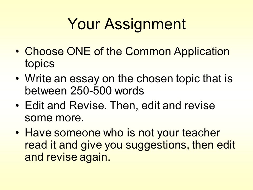 personal essays common app Someone claiming to have 100 or so common app and stanford supplement essay for the powerful personal essays of these personal essays will get.