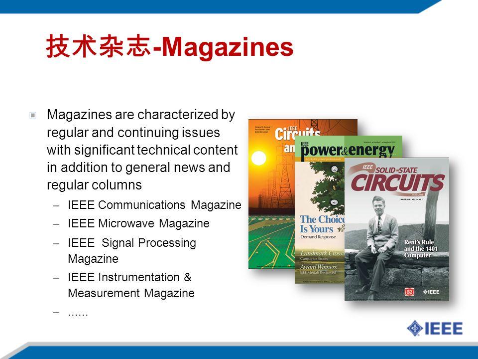 38 技术杂志 Magazines