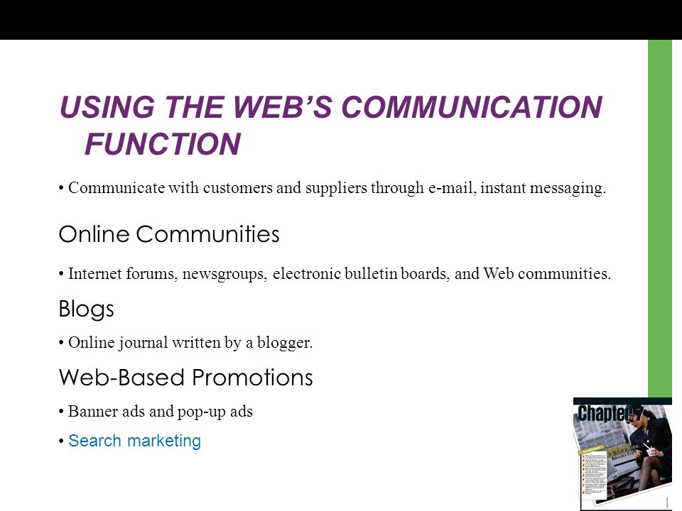 USING THE WEB'S COMMUNICATION FUNCTION Communicate with customers and suppliers through e-mail, instant messaging.