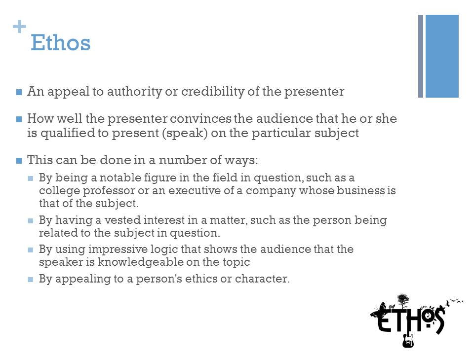 How are rhetorical appeals used to influence an audience?