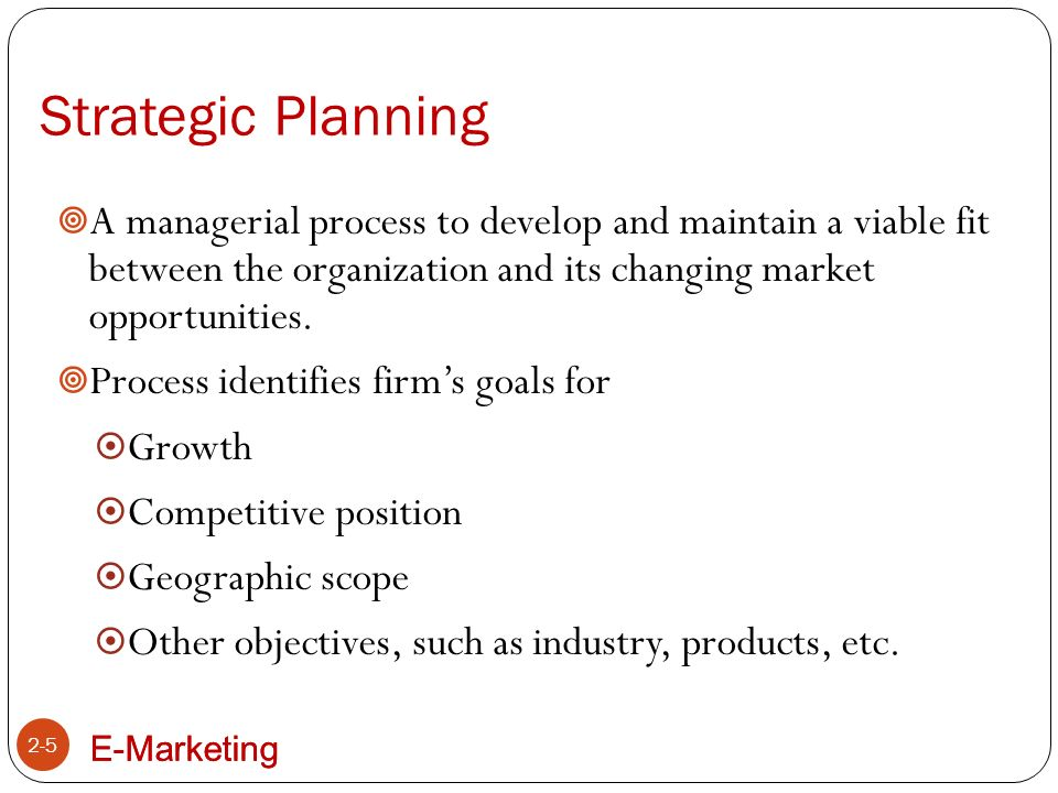 E-Marketing Performance Metrics Inform Strategy 2-16 Performance metrics are specific measures designed to evaluate the effectiveness and efficiency of operations.