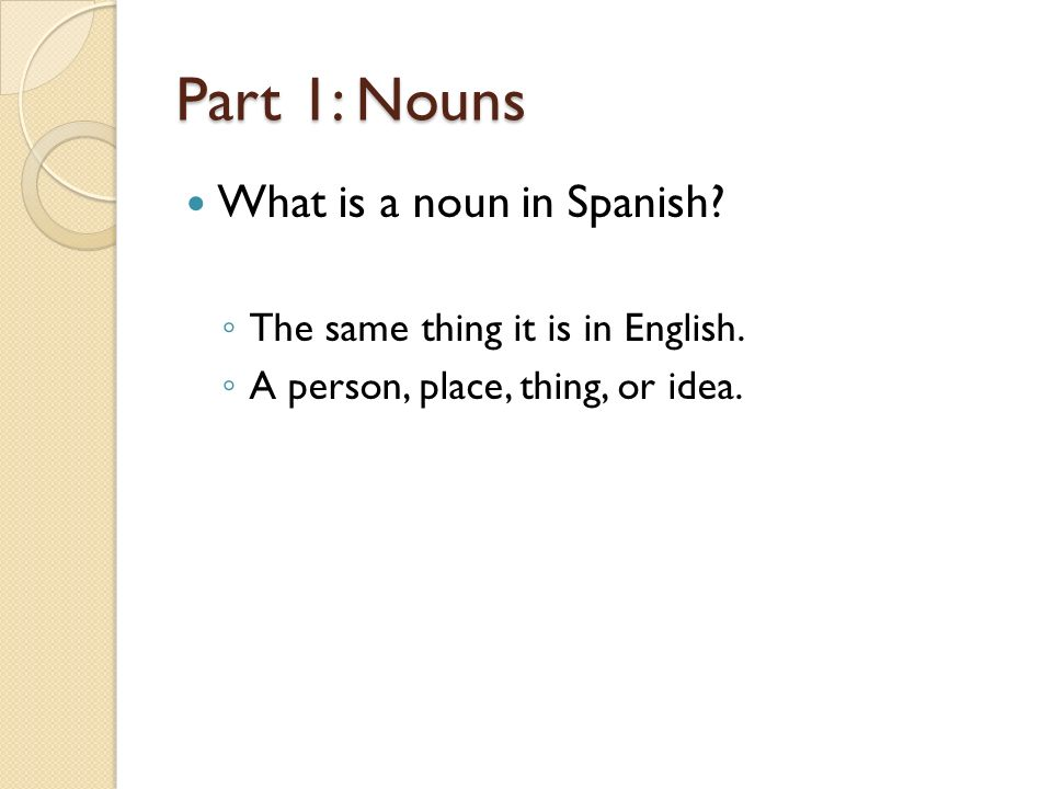 When are Spanish nouns and adjectives not reversed?