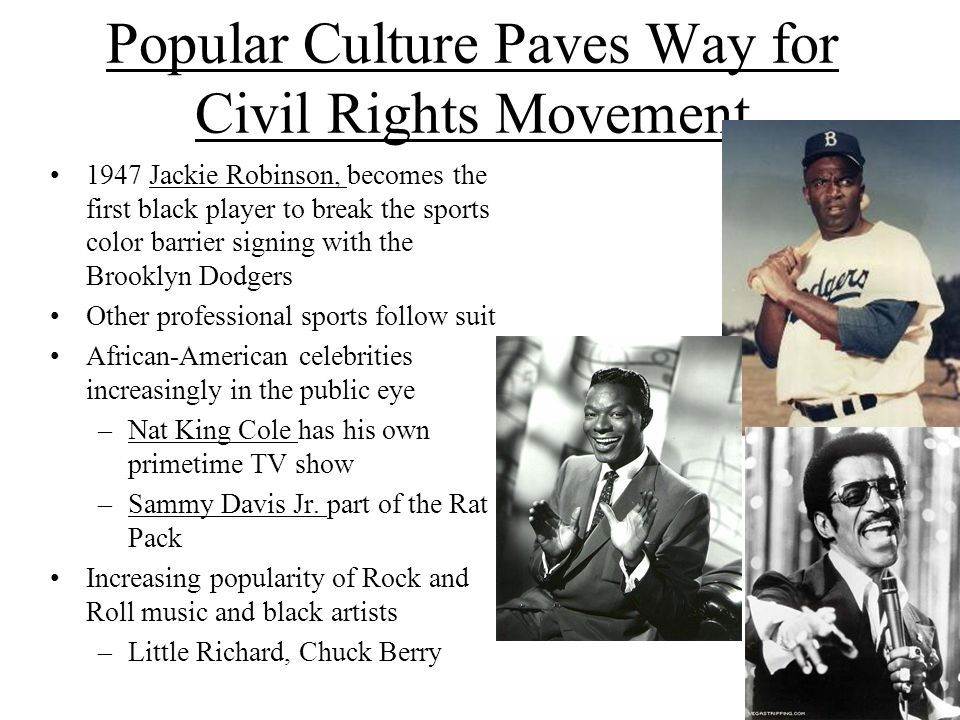 an analysis of the discrimination of african american rock n roll musicians Before there was an undisputed black king of pop, there was a controversial white king of rock 'n' roll elvis presley has been criticized and praised, worshiped and denounced, and subject to bouts of speculation and investigation mostly amongst the forever waning war of races in america deemed.
