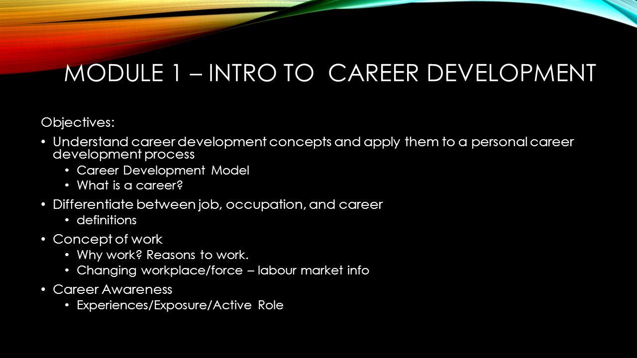 career development objectives
