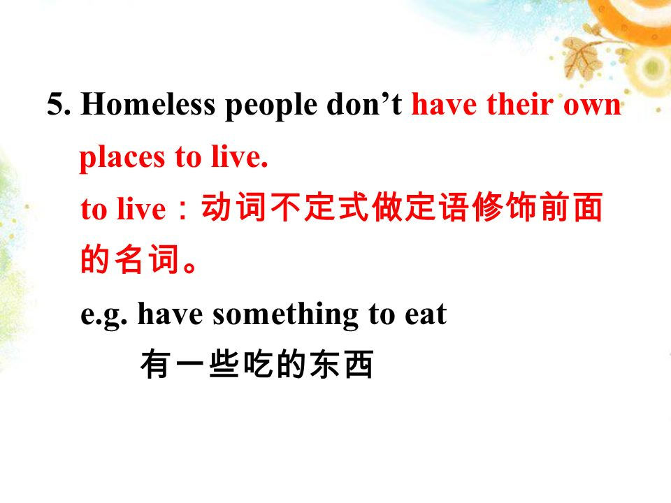 5.Homeless people don't have their own places to live.