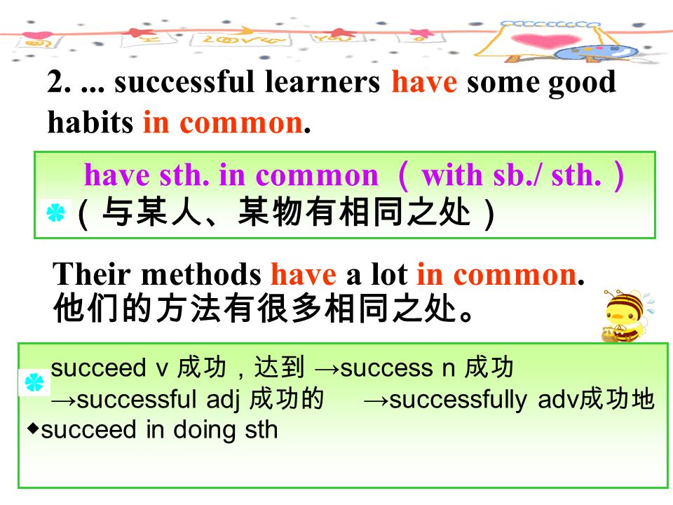 2.... successful learners have some good habits in common.