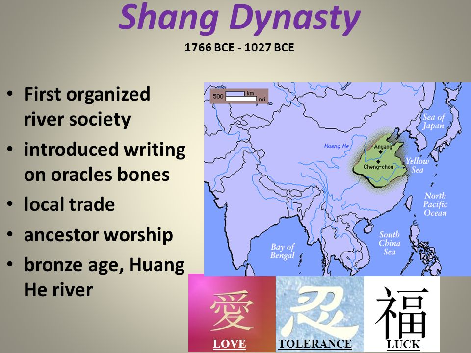 the shang dynasty Looking for the perfect shang dynasty you can stop your search and come to etsy, the marketplace where sellers around the world express their creativity through handmade and vintage goods.