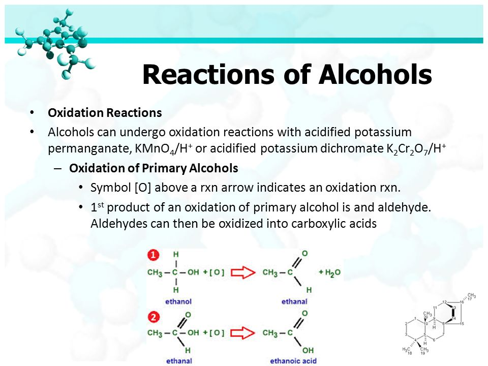 Alcohols Oh Yeah Alcohol Compound Where A Hydroxyl Group Oh
