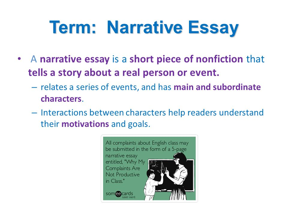 narrative vs descriptive writing essay To apply for this specific scholarship, you're required to answer four distinct documents queries, the term limit for which fluctuates from 100-300 phrases.