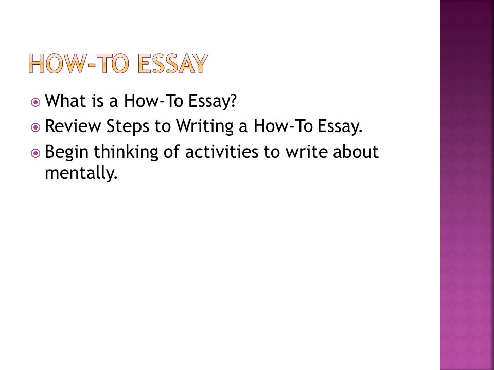 howto essays