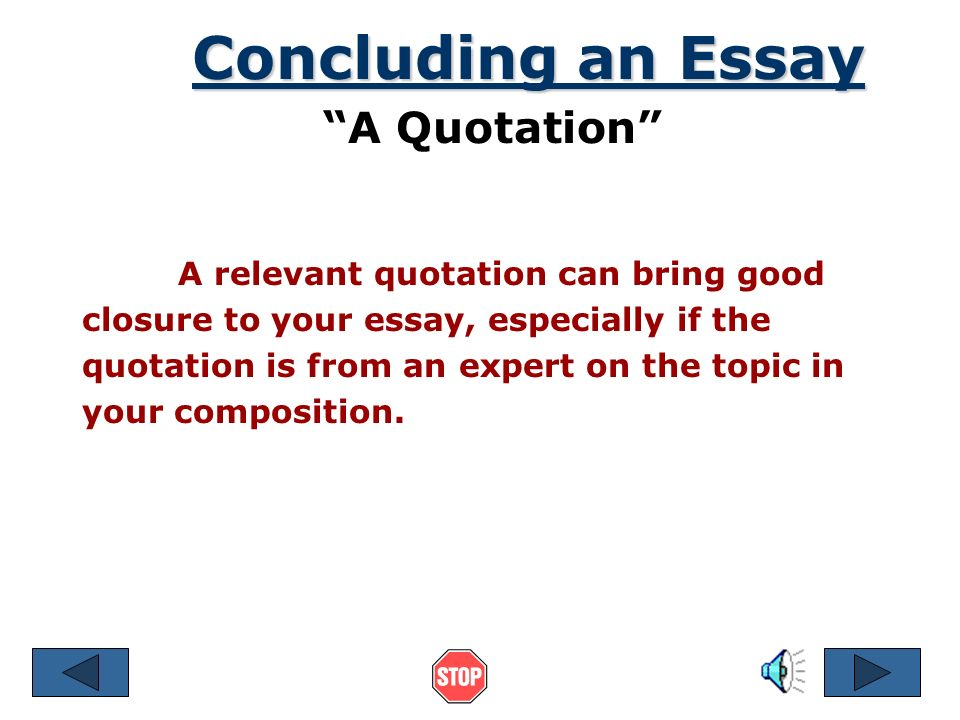 essay on problems faced by students