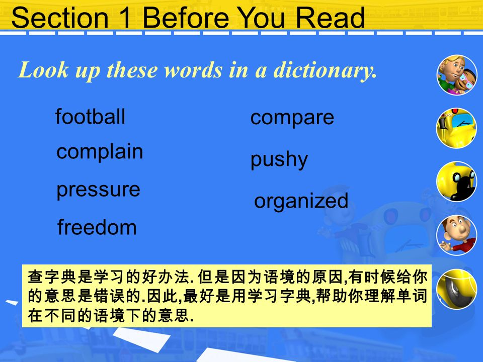 Section 1 Before You Read Look up these words in a dictionary.
