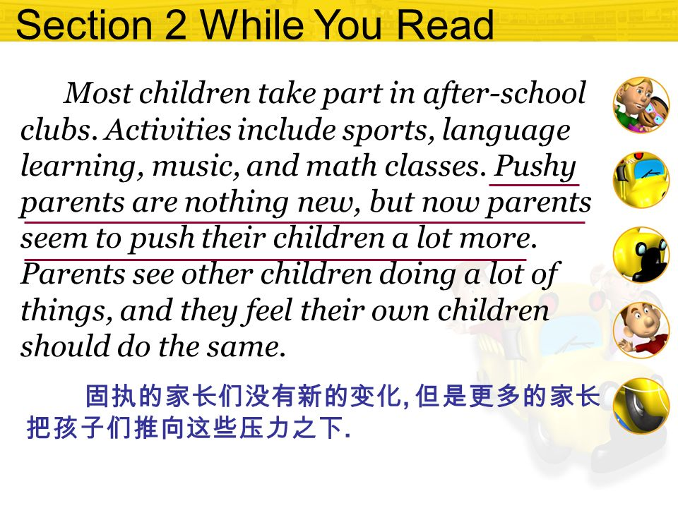 Section 2 While You Read Most children take part in after-school clubs.