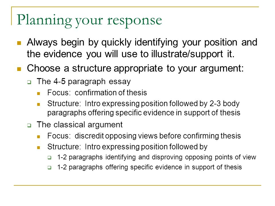 classical argument essay example One of the oldest organizing devices in rhetoric is the classical argument  classical introduction are a sample student classical argument.