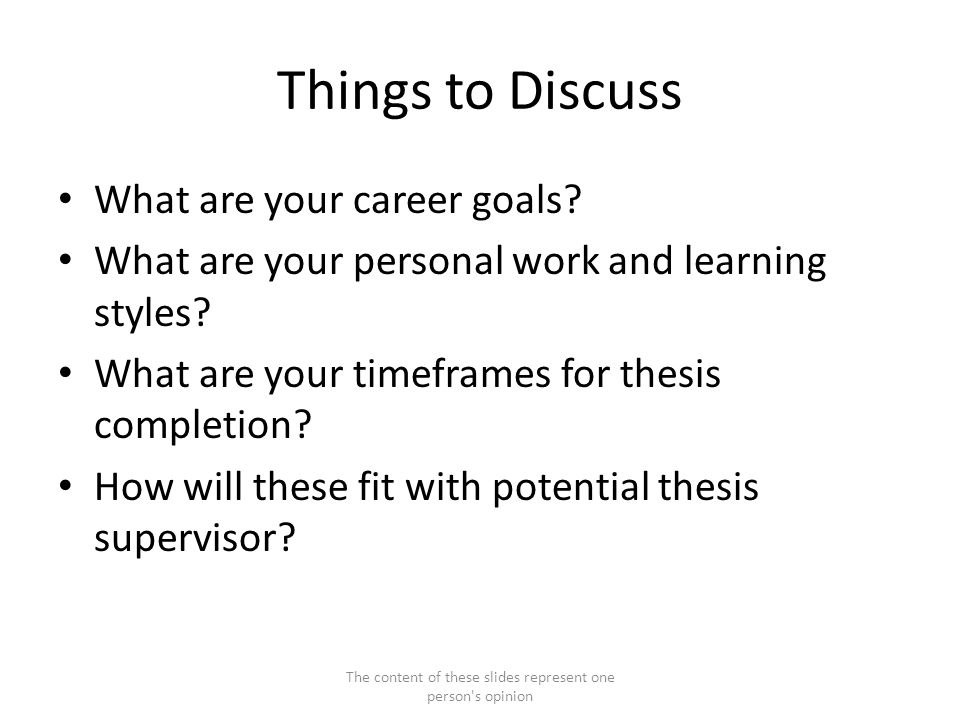 what are your personal and career goals essay