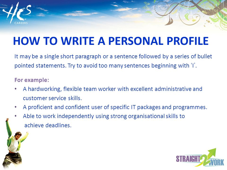 how to write a short personal statement