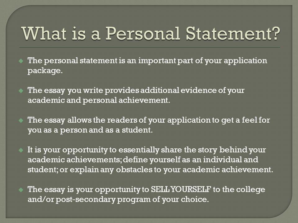 Essay on personal achievement
