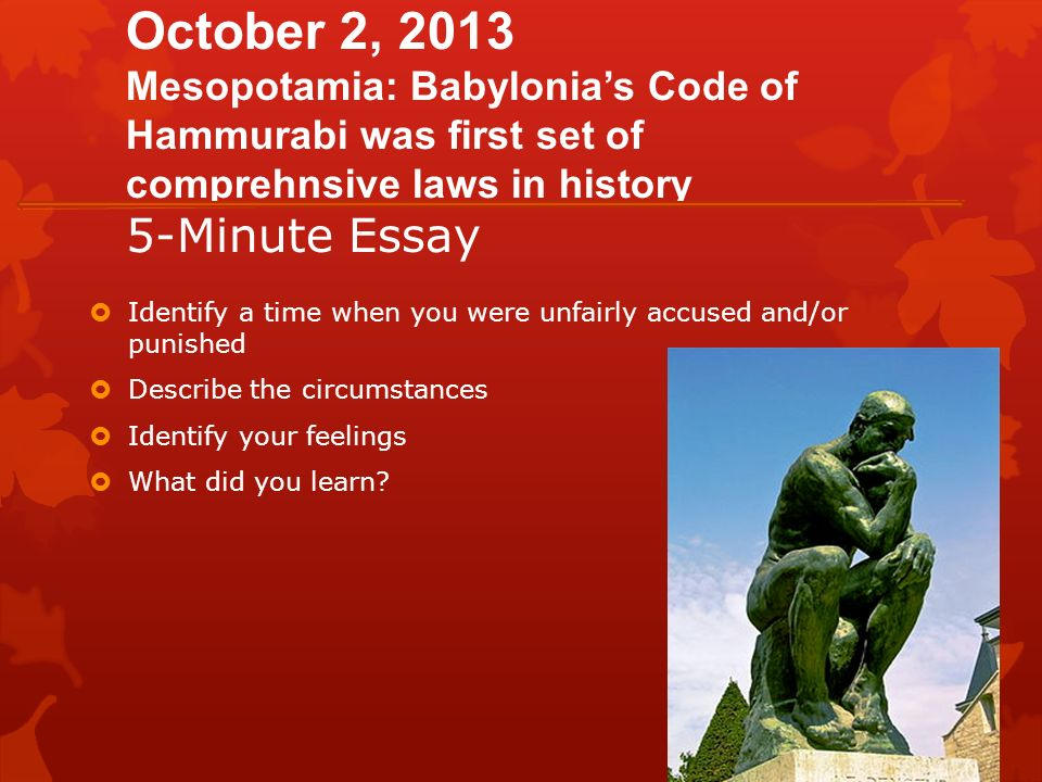 "an analysis of ancient code of hammurabi An analysis of hammurabi's code of law essay "" this jurisprudence gives us an of import penetration into the lives of ancient babylonian analysis of."
