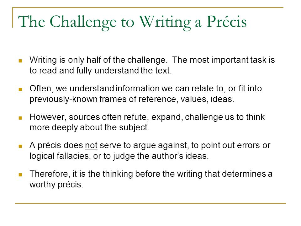 the challenge of writing an essay
