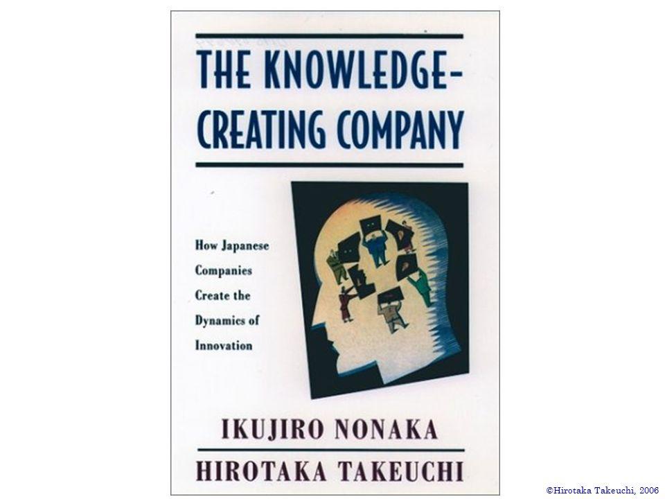 nonaka takeuchi 1997