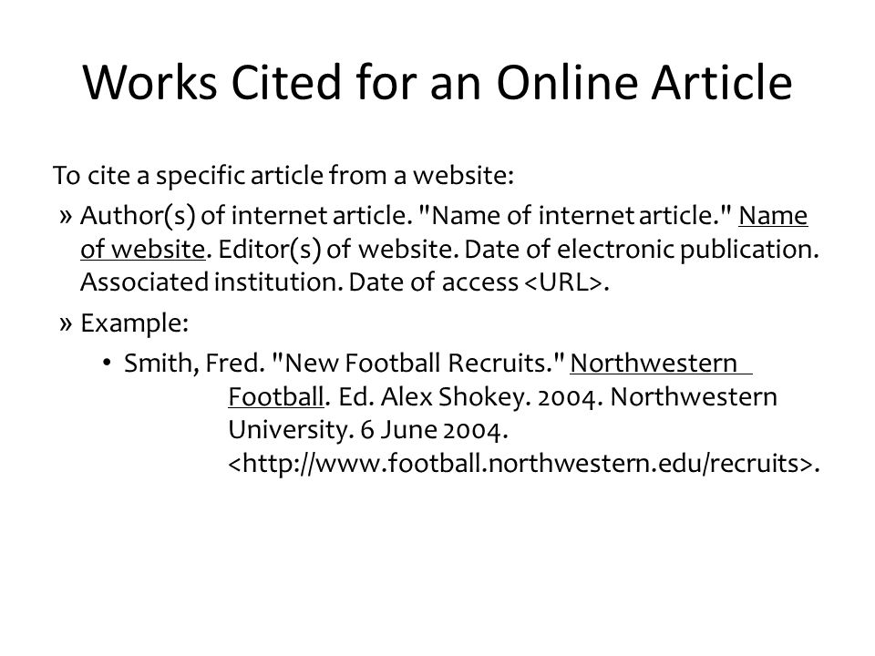 cite website in essay