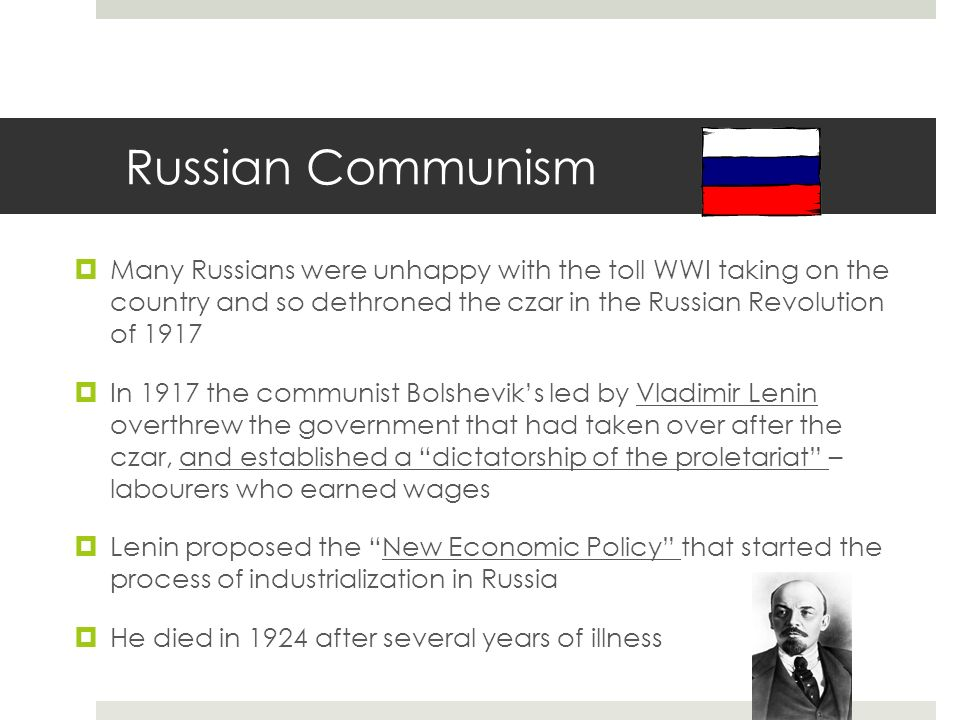 russia and the rise of communism in the country Free coursework on rise and fall of communism in russia from essayukcom, the uk essays company for essay, dissertation and coursework writing.