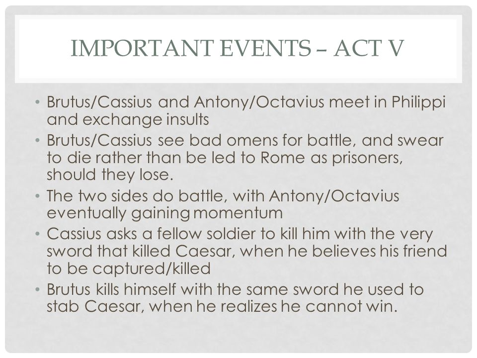 julius caesar brutus vs anthony essay Can you help me write a thesis statement for my essay of mark antony and brutus help on thesis statement for mark antony and julius caesar.