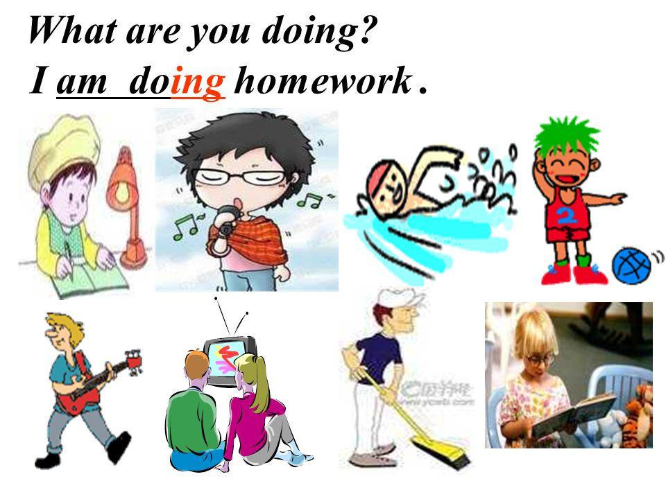 Doing homework while watching tv